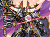 Black Dragon Knight, Zest