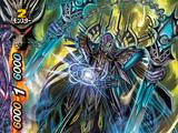 Deathraider Orven