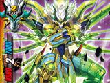 "Gargantua Dragon, ""Charging Mode"""