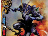Fifth Omni Armored Dragon, Steel Ball Rindo