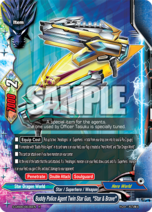 S-UB06-0036EN (Sample)