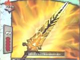 Thunder Sword, Ktenos Edge