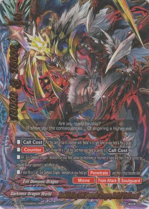S-CBT03-0008EN