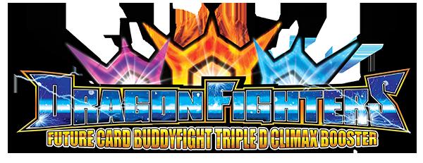 "D-CBT0 /""Forbidden Art Blade Deity Descends!/"" Buddyfight x 4 Mikazuki Munechika"