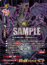 S-SP03-0039 (Sample)