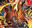Heavenly Specter, Yamigedo Mikazuchi