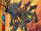 Dimension Dragon, Katasuri
