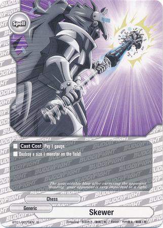 BT01-0070EN