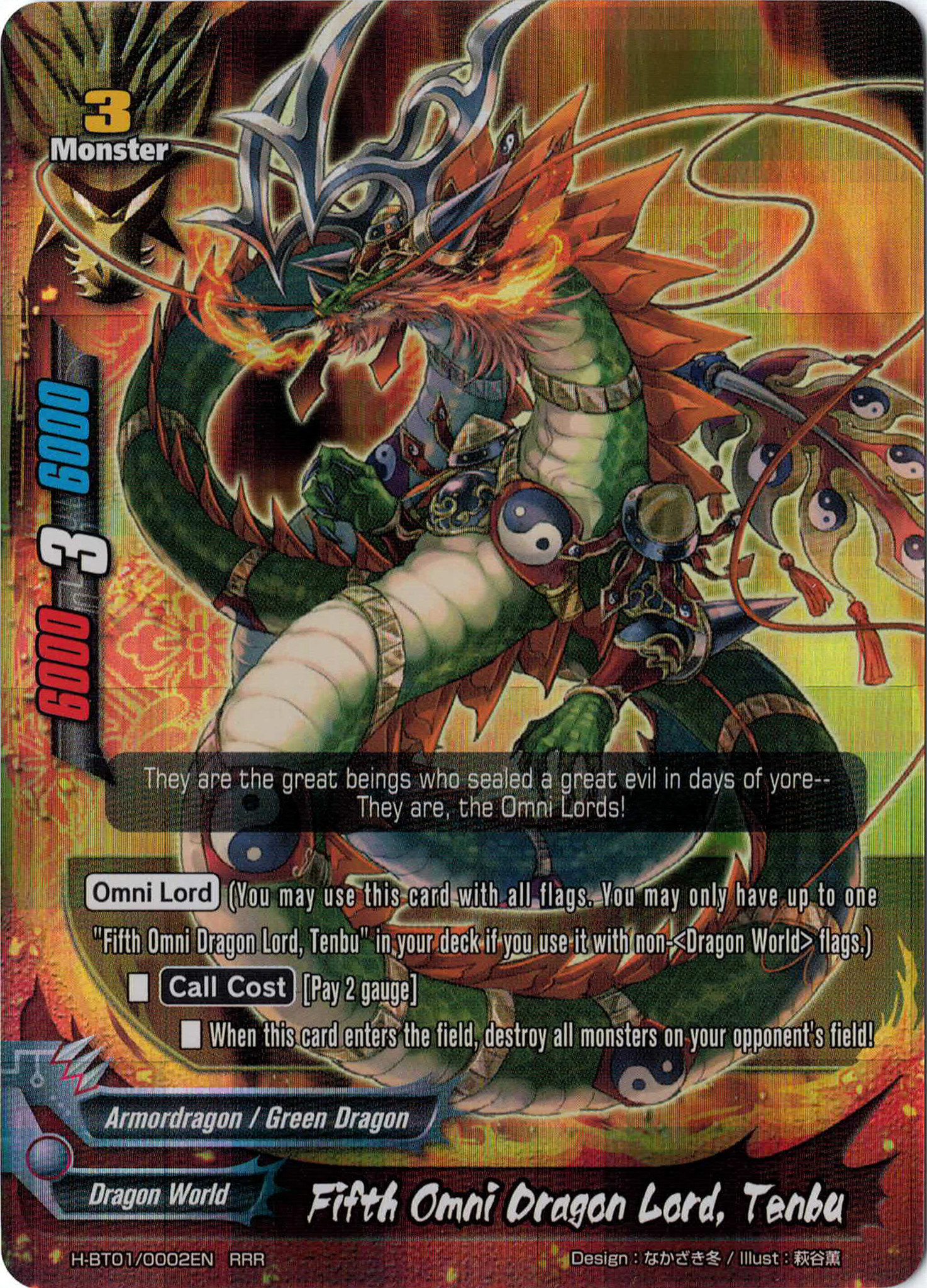 omni lord future card buddyfight wiki fandom powered by wikia