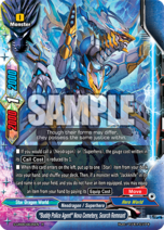 S-UB06-0035EN (Sample)