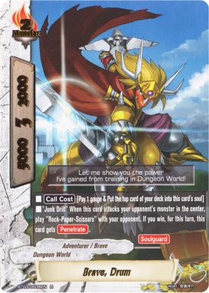 BT03-0036EN