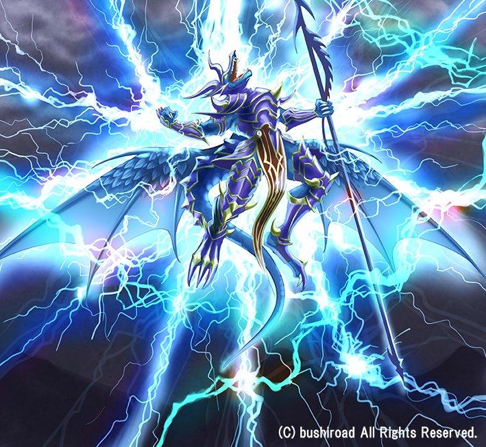 Dragonic_Thunder%2C_Rage_of_the_Thunder_