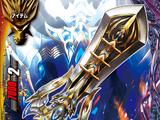 Sword of Purgatory Knights Reborn, Expia Sword