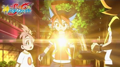 6月2日放送開始! TVアニメ「フューチャーカード 神バディファイト」PV-0