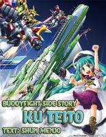 Legends:Story 11/Ku Teito