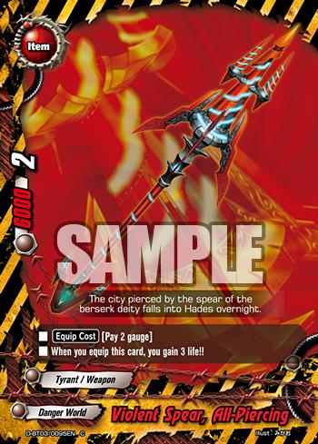 Violent Spear All Piercing Future Card Buddyfight Wiki Fandom