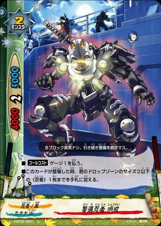 D-BT02-0051