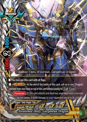 S-SD01-0001EN