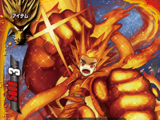"""Dragon Force, """"Style of Impact"""""""