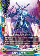 X-SS02-0016
