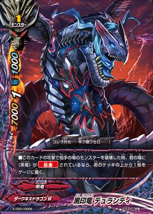 X-TD01-0006