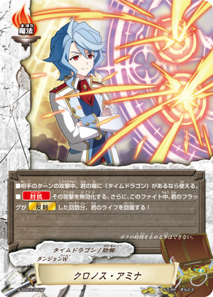 S-SS03-0017