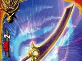 Deity Dragon Sword, Gar-Cutlass