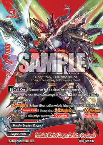 Turbulent Warlord Dragon Barlbatzz Dragoroyale Future Card
