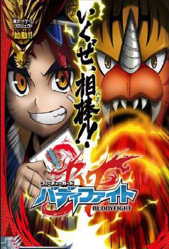 Future Card Buddyfight (Anime poster)