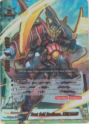 S-CBT02-0005EN