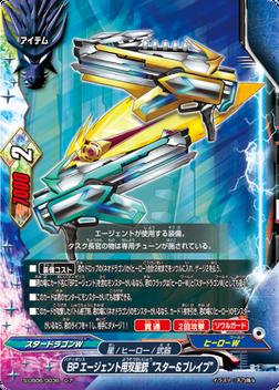 S-UB06-0036