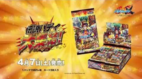 【BF-X2-BT01】バディファイトバッツオールスターファイトブースターパック 第1弾「伝説バディ大集結!」4月7日(土)発売!