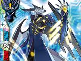 Seerfight Dragon, Sultalion