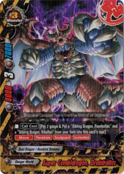 H-EB01-0005EN