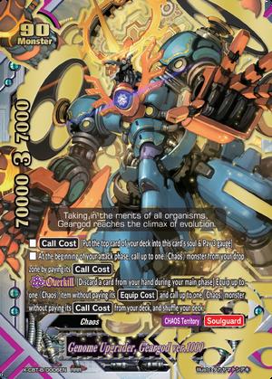X-CBT-B-0006EN