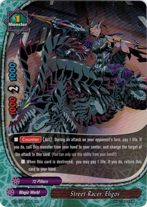 BT05-0015EN