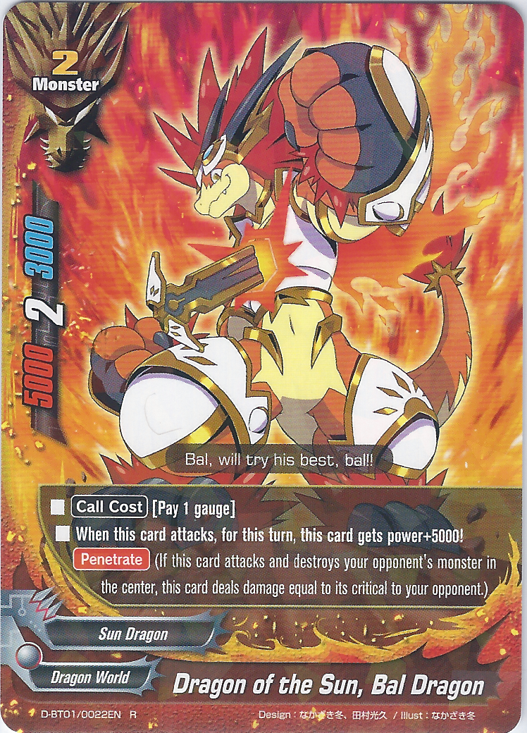 sun dragon future card buddyfight wiki fandom powered by wikia