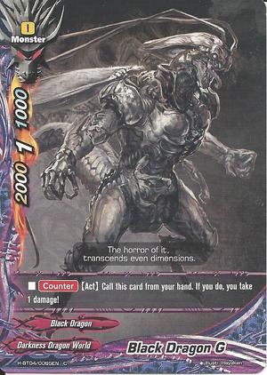 H-BT04-0095EN
