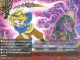 Dragon Strike Arts, Dual Movingforce