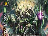 Reincarnated Great Demonic Dragon, Azi Dahaka