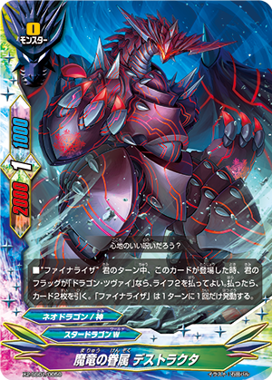 X2-SS01-0050