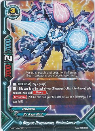 D-BT01-0073EN