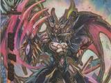 Evil Demonic Dragon, Vespertilio