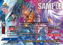 S-SP03-0047 (Sample)