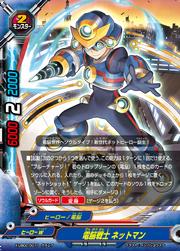X-UB02-0011