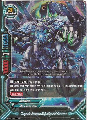 H-BT02-0017EN