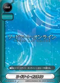 S-UB-C06-0060
