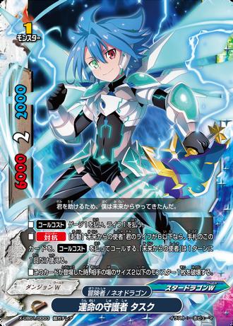 X-UB01-0003