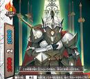 Omni Lords' Loyal Knight, El Quixote