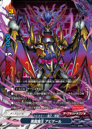 X-UB01-0028